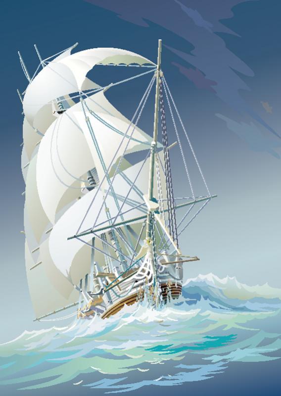 เรือสำเภามหาสมุทร