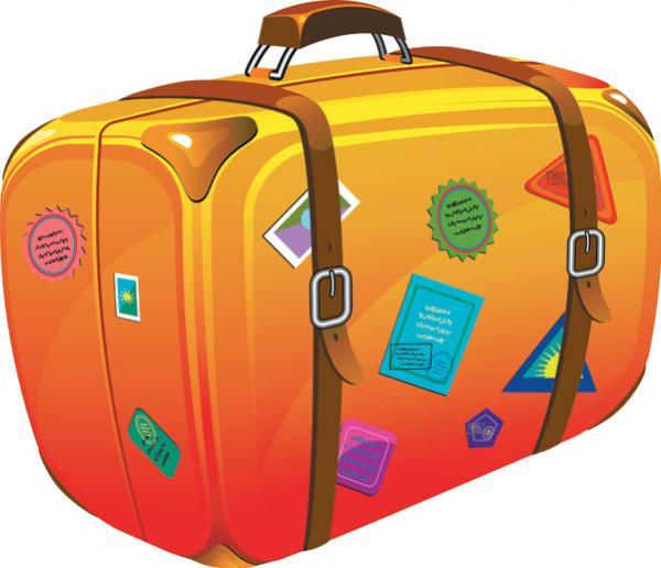 กระเป๋าเดินทางใบใหญ่