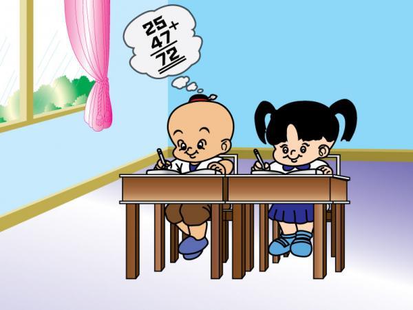 เด็กนักเรียนนั่งเรียนหนังสือ