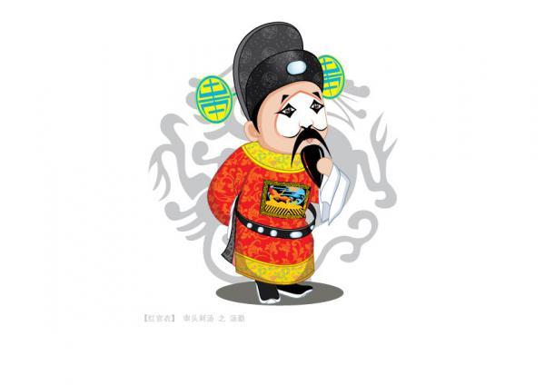 การ์ตูนจีนราชวงศ์