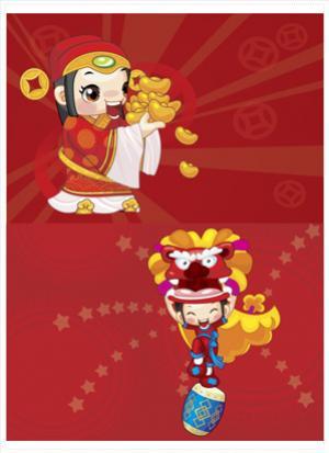 การ์ตูนวันตรุษจีน