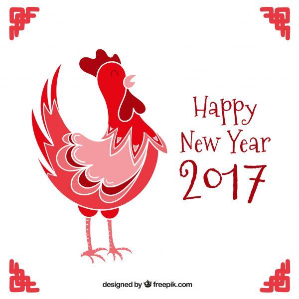 สุขสันต์วันปีใหม่