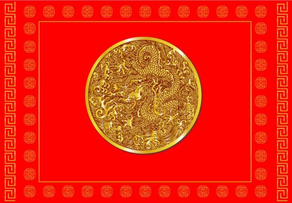 ตราสัญลักษณ์ประเทศจีน