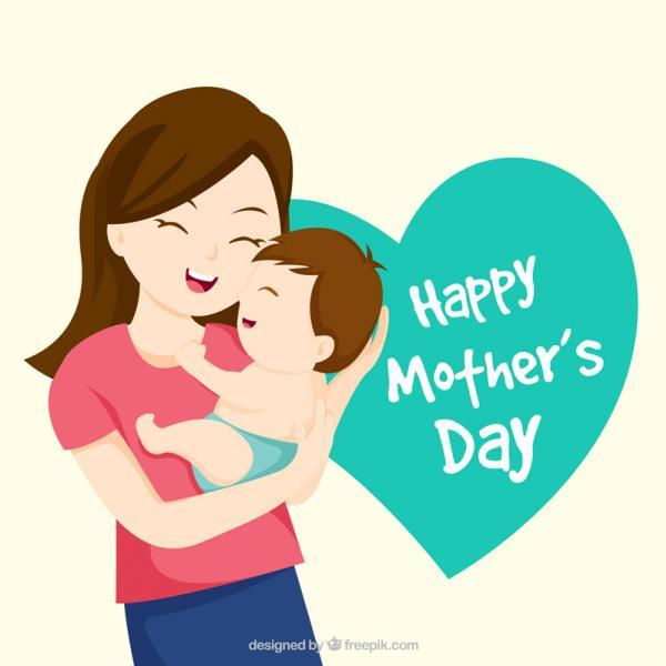 มีความสุขวันแม่