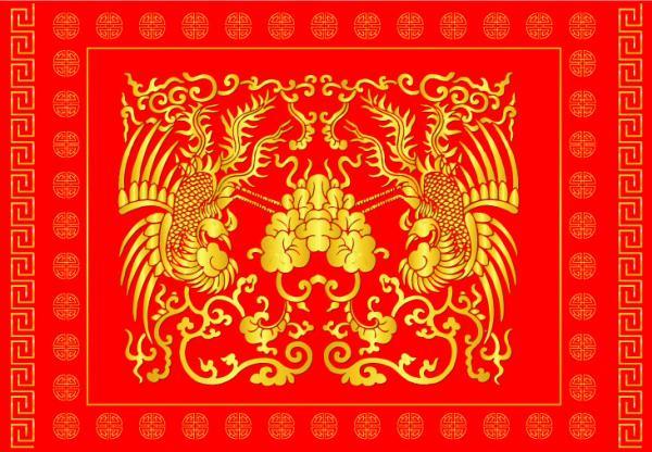 จีนตรุษจีน