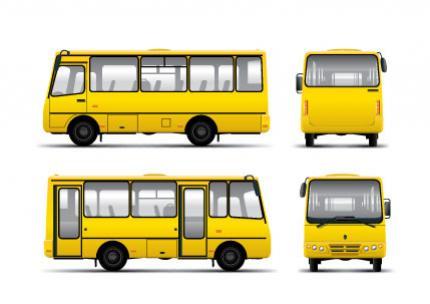 รถเมล์เหลือง